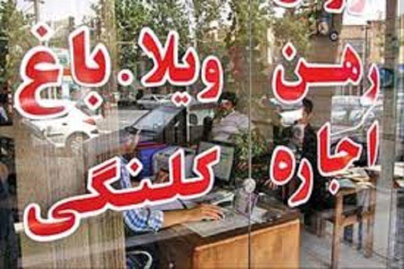 خبرنگاران نصب نرخ حق الزحمه در بنگاه های ملک و خودرو آستارا الزامی شد