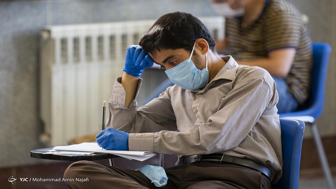فردا آخرین مهلت دریافت کارت ورود به جلسه آزمون کارشناسی ارشد پزشکی