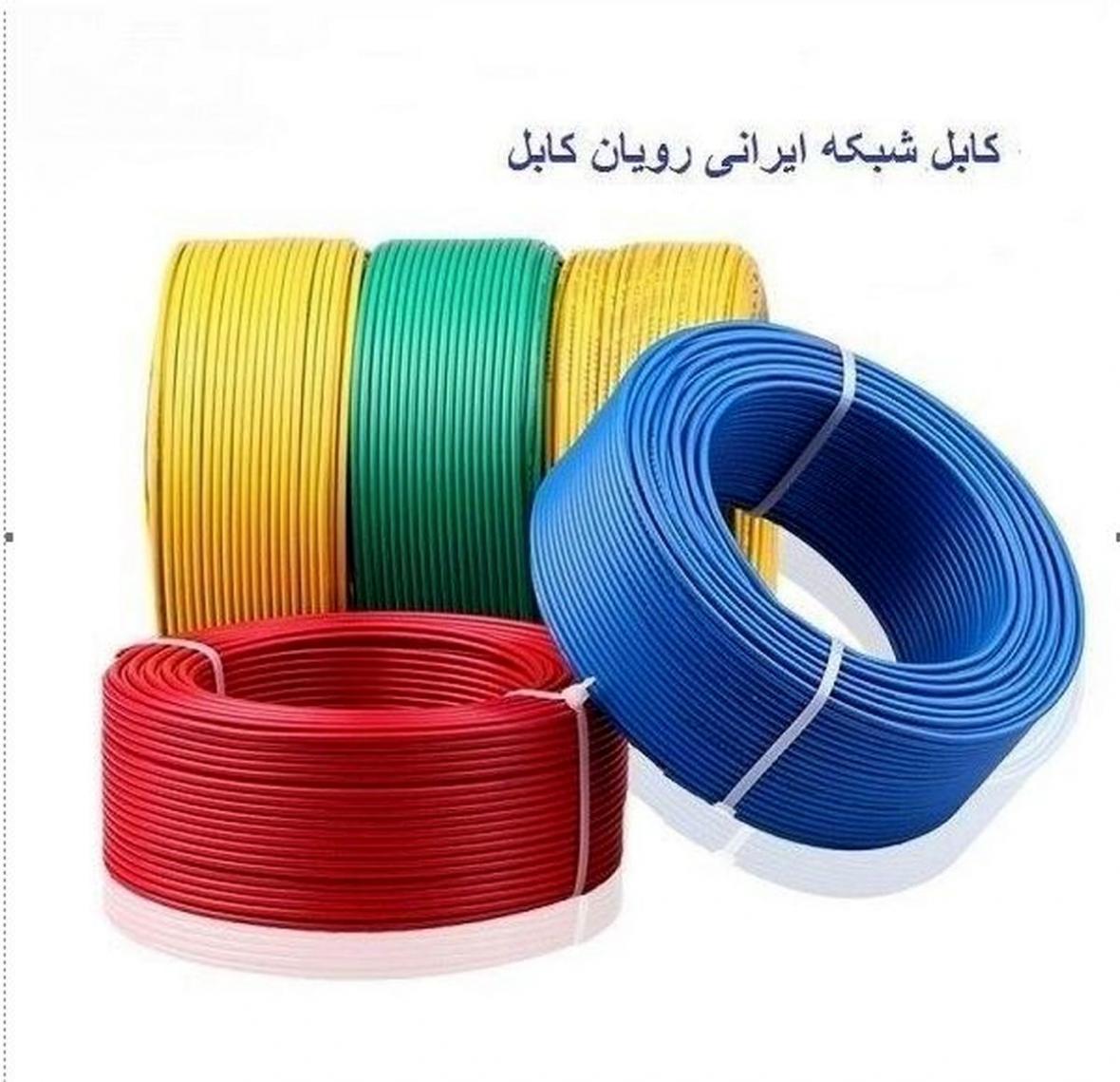 انواع مختلف کابل شبکه ایرانی فراوری رویان کابل